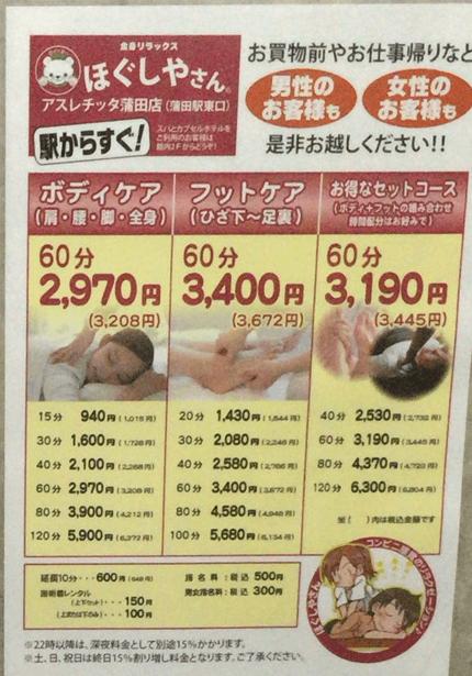 160612_kapueruhoteru_05