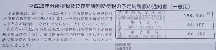 160618_fukkoutokubetu_01