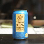 新発売のYEBISU デュアルスムースはクリーミーで美味しかった。