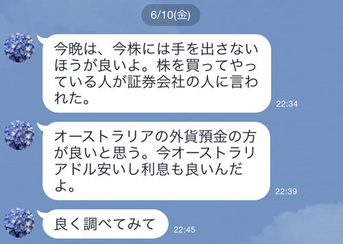 160625_kabumake_00