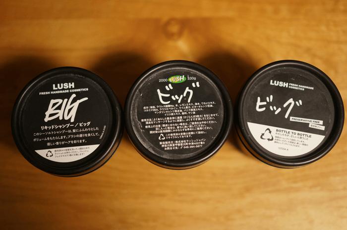 160625_lush_shampo_000