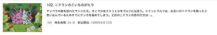 160717_pokemon_02