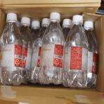 アマゾンで1本¥69の安い炭酸水を買ってみました。