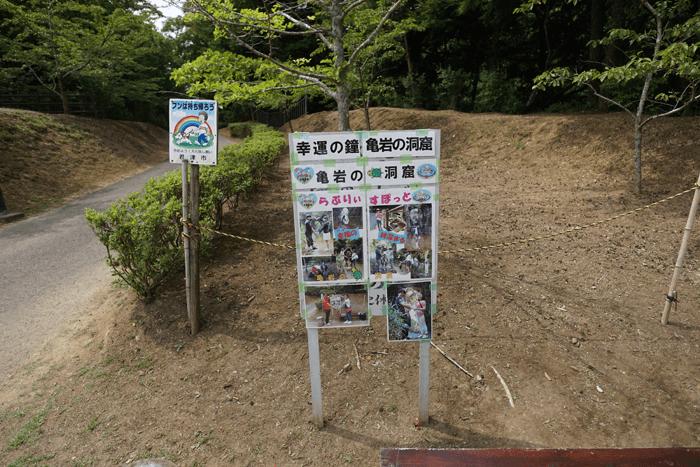 160826_tiba_noumizonotaki_03