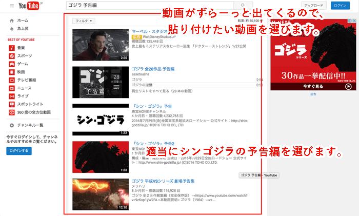 160909_youtubelink_02