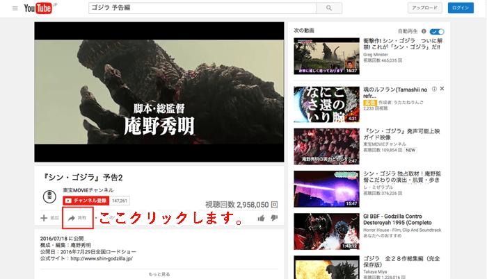 160909_youtubelink_03