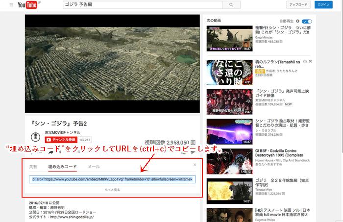 160909_youtubelink_04