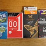 親にバレずにコンドームを買う方法。 コンドーム4種類を使い比べてみました。