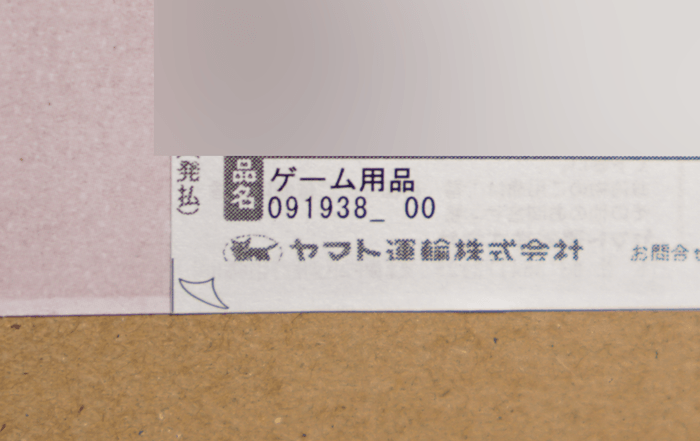 160913_condome_lovemart_16