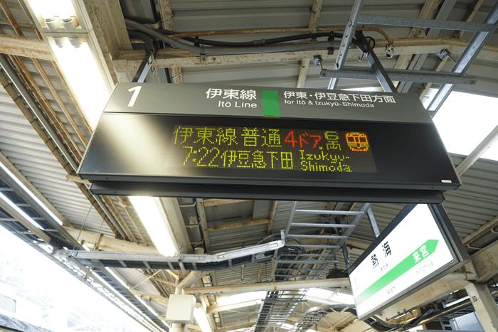 160916_hirizohama_ittekita_01