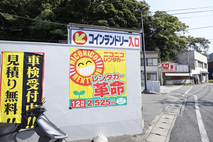 160916_hirizohama_ittekita_08