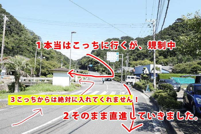 160916_hirizohama_ittekita_16