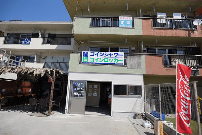 160916_hirizohama_ittekita_26