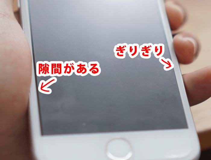 160916_iphone7_06