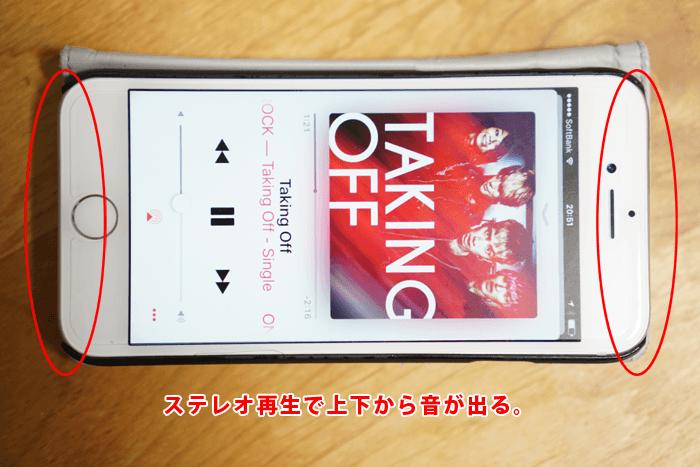 160916_iphone7_07