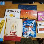 喜ばれる事間違いなし!北海道のお土産で喜ばれるお菓子9選。食べ比べてみました!