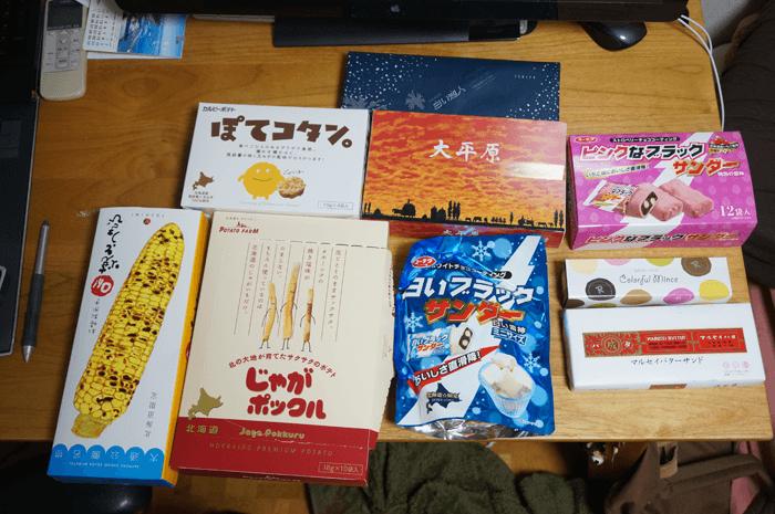 160924_hokkaidou_omiyage_01