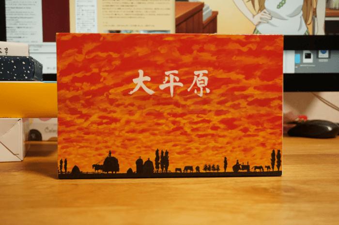 160924_hokkaidou_omiyage_04