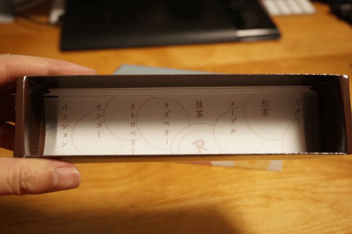 160924_hokkaidou_omiyage_17