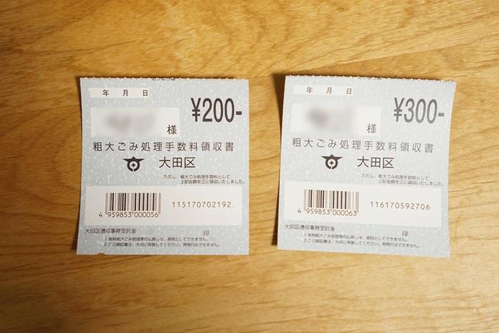 161002_hikkosi_sodaigomi_01