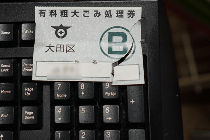 161002_hikkosi_sodaigomi_02