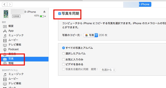 161002_iphone_wifinai_04