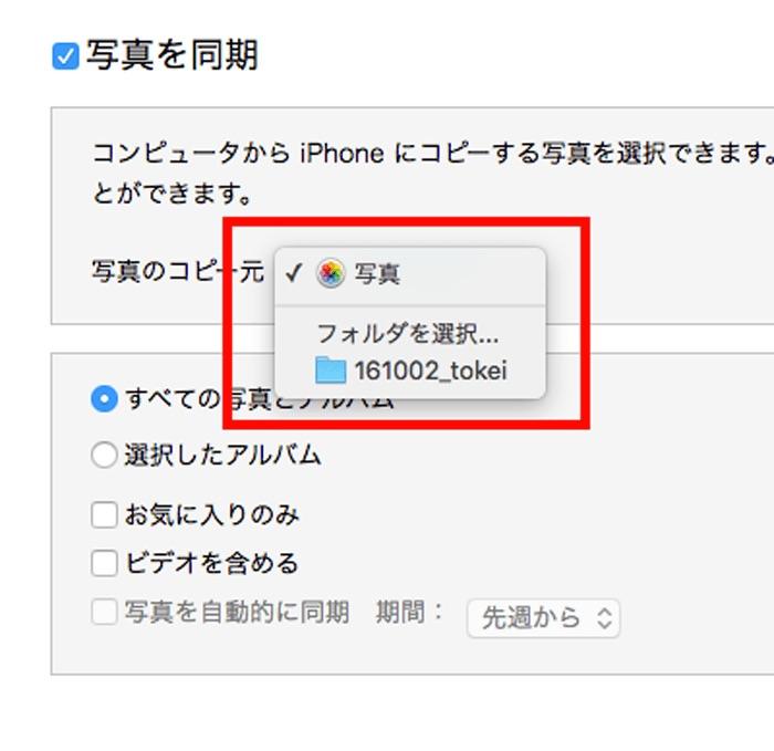161002_iphone_wifinai_05