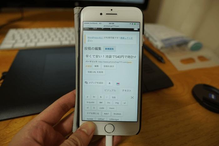 161002_iphone_wifinai_06