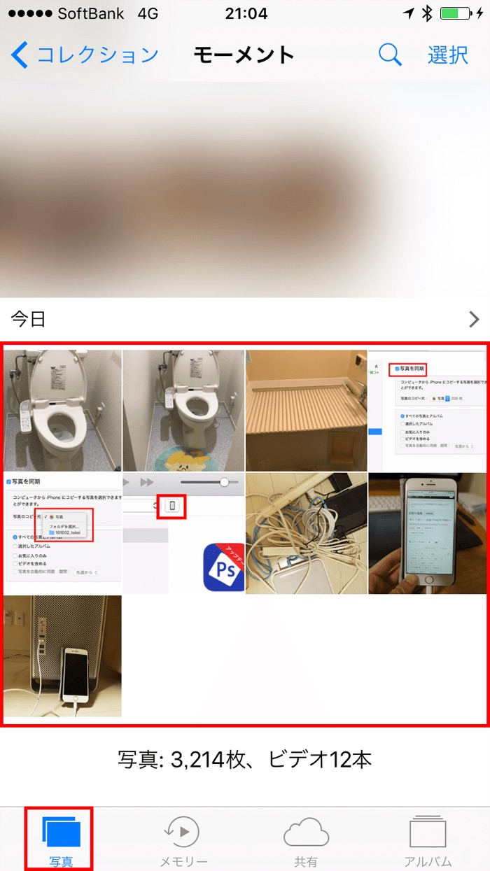 161002_iphone_wifinai_07