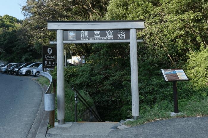161003_ryuuguukutu_01