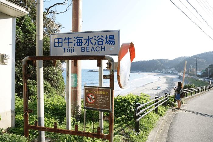 161003_ryuuguukutu_07