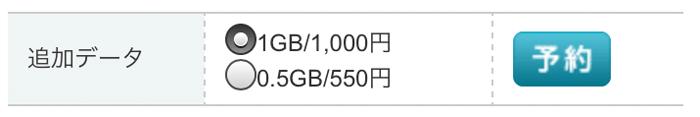 161008_softbank02