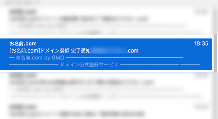 161016_onamae-com_02
