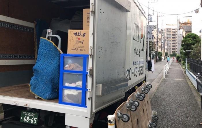 大田区から池袋!物が多い一人暮らしの引越しを3万円でお願いできた僕の方法は業者を天秤にかけたから!