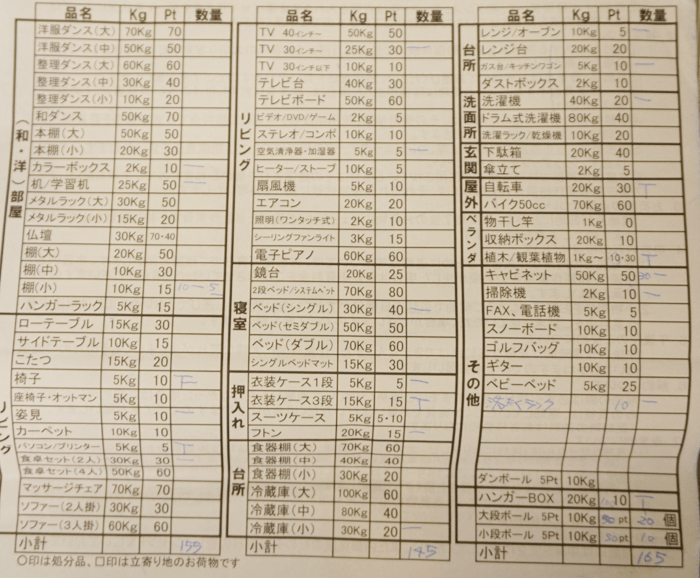 161029_hikkosi_zero1_23