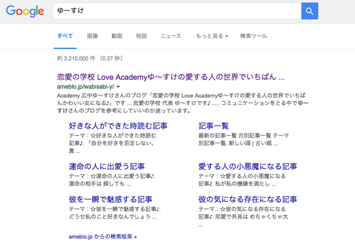 161108_yu-suke