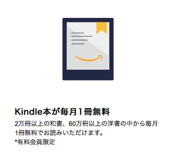 161112_amazonprime_08