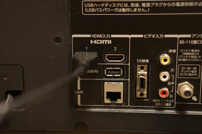 161119_fire_tv_stick_04