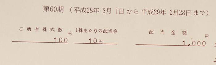 161119_kabu_02