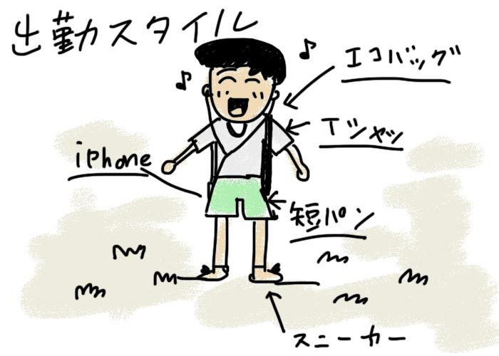 161122_syukkin_01