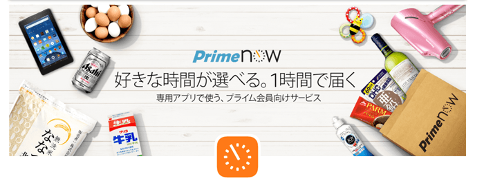 161125_amazonprime_01
