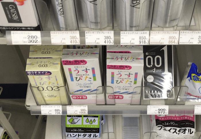 161204_condome_0-01_02