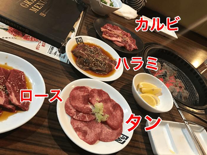 161211_gyuukaku_01