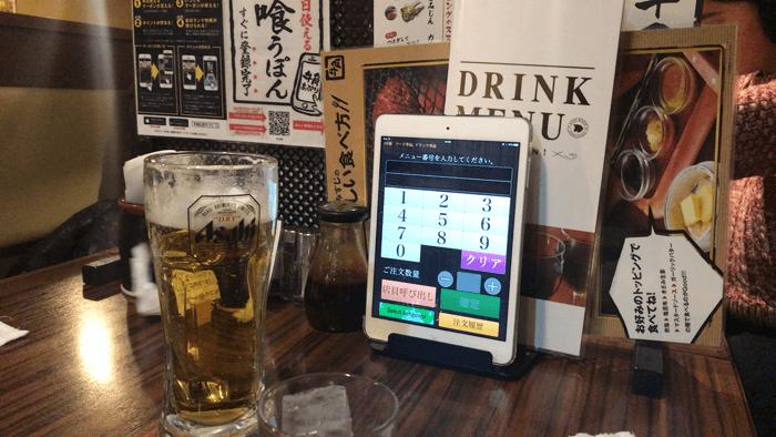 161211_gyuukaku_03
