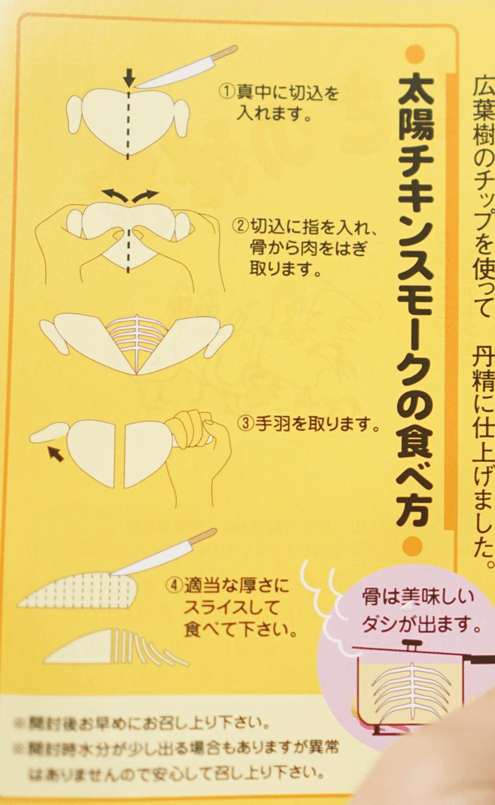 161219_furusatonouzei_04
