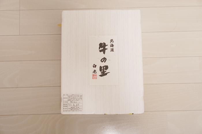 161221_furusatonouzei_01