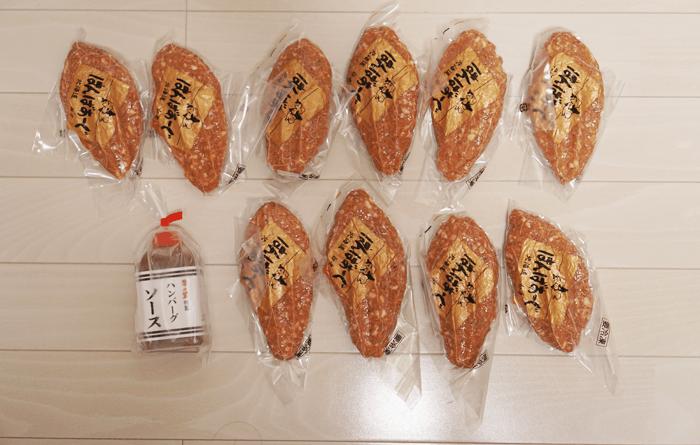 ふるさと納税1万円で頼んだハンバーグが届いた^^