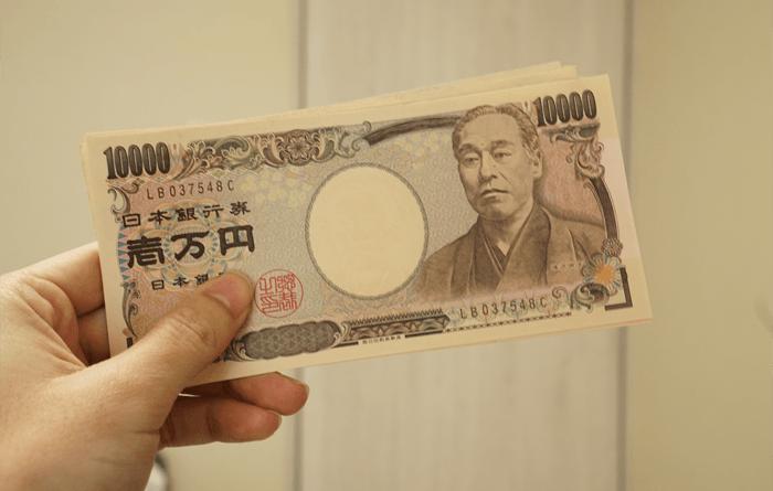 僕が10万円を貸して戻ってこなかったダメ男の話をしよう。