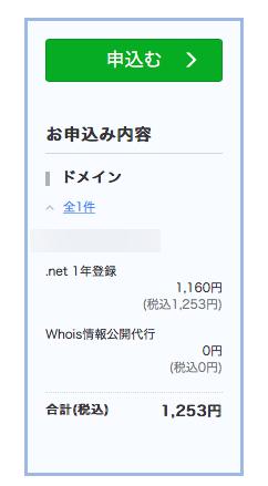 161229_mixhost_01