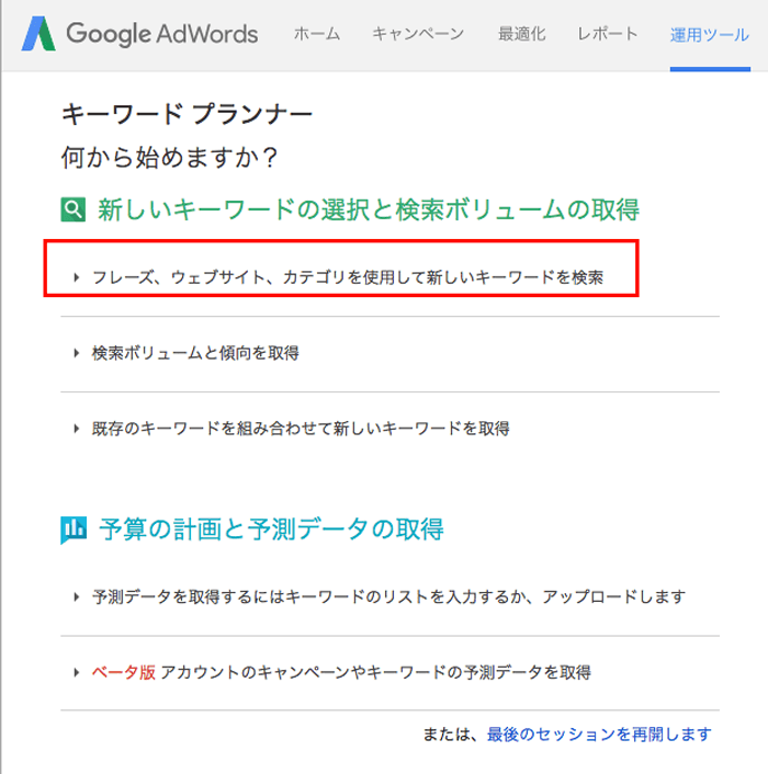 170107_keyword_google_01